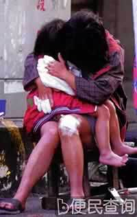 台湾花莲西南发生强烈地震 大陆救助遭中伤