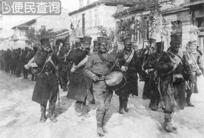 第一次世界大战全面爆发