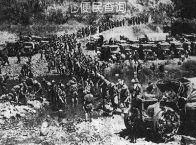 意大利占领埃塞俄比亚