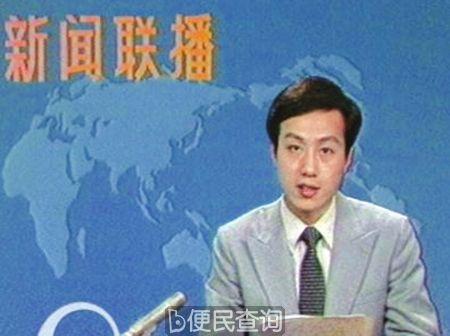 ,出生于北京,祖籍重庆,中央电视台播音主持人队伍的领军人物,《