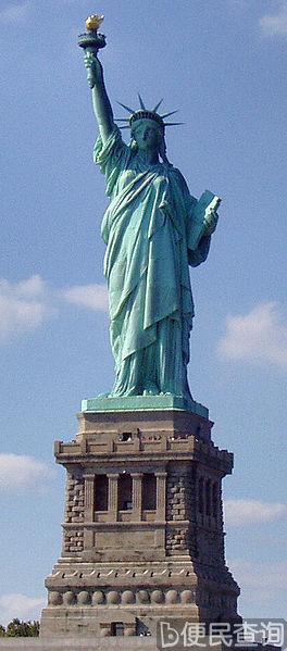 法国雕塑家、美国自由女神作者巴特勒迪出生