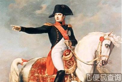 拿破仑为法兰西共和国终身执政