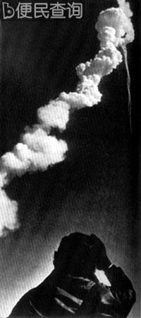 """美国""""挑战者号""""航天飞机升空爆炸"""